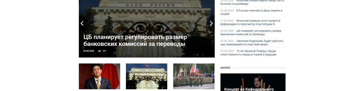 eurasia.fm