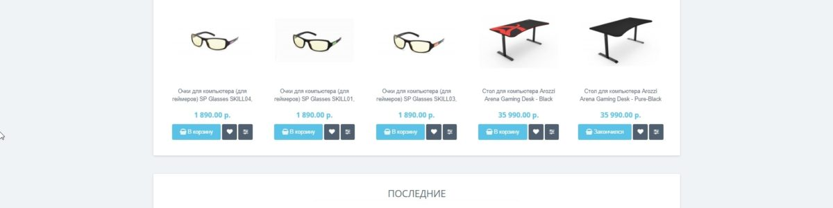opticzone.ru