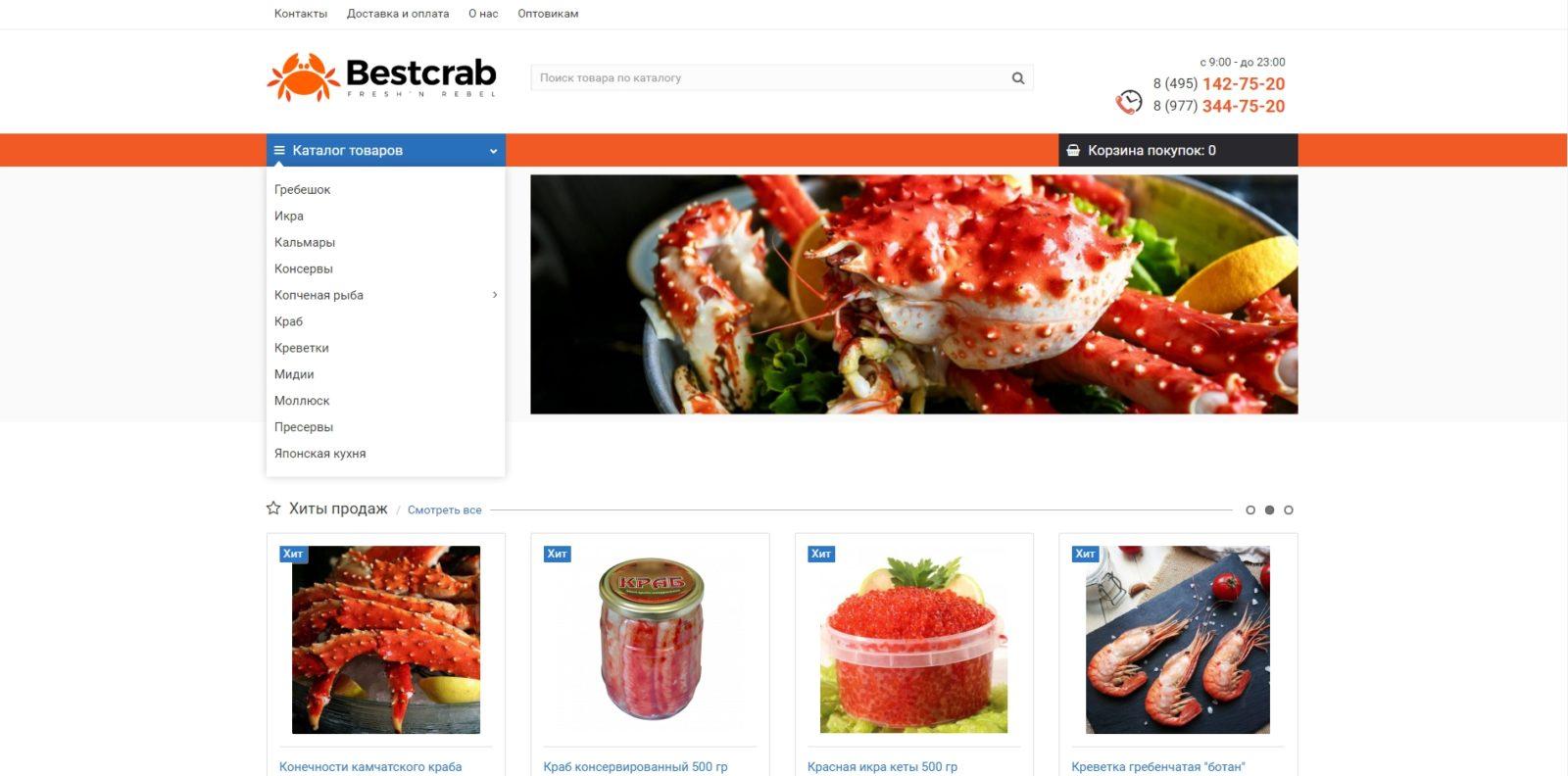 bestcrab.ru