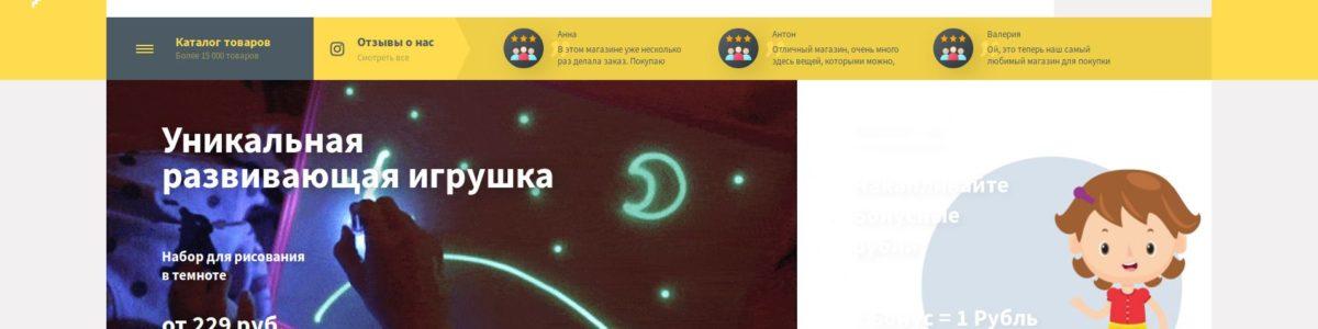 deti-v-trende.ru
