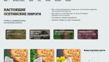 gurmaniya-pirogi.ru