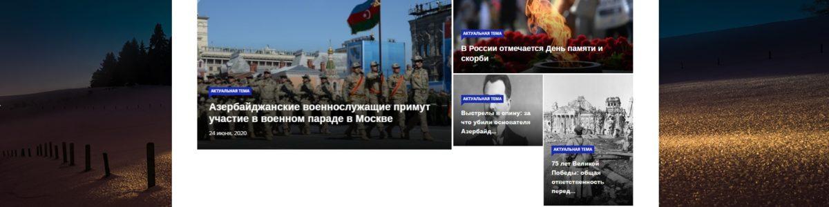 azerros.com